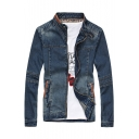 Casual Loose Oversize Stand-Up Collar Long Sleeve Zip Up Denim Jacket