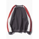 Fashion Color Block Striped Pattern Long Sleeve Round Neck Casual Sports Sweatshirt
