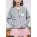 Simple Letter Pattern Long Sleeve Zip Up Casual Leisure Baseball Jacket