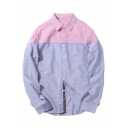 Fashion Color Block Long Sleeve Lapel Collar Buttons Down Shirt