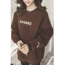 Winter's Warm Simple Letter Pattern Round Neck Long Sleeve Sweatshirt