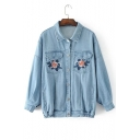Chic Floral Embroidered Pockets Lapel Collar Buttons Down Denim Jacket