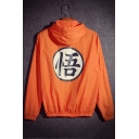 Fashion Chinese Character Pattern Hooded Long Sleeve Zip Up Unisex Coat