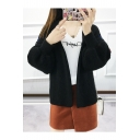 Color Block Floral Embroidered Long Seeve Cardigan