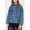 Fashion Knotted Collar Simple Plain Long Sleeve Retro Oversize Denim Jacket