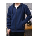 Simple Letter Pattern Long Sleeve Hooded Leisure Sports Zip Up Coat