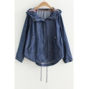 Basic Simple Plain Long Sleeve Hooded Zip Up Casual Denim Coat