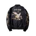 New Arrival Fashion Bird Dragon Embroidered Long Sleeve Unisex Zip Up Bomber Jacket
