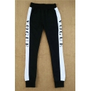 Color Block Letter Striped Side Elastic Waist Sports Pants