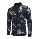 Floral Pattern Stand-Up Collar Zip-Up Long Sleeve Jacket