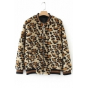 Stand Up Collar Ribbed Cuff Zip Up Leopard Print Jacket