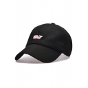 New Stylish Simple Animal Embroidered Leisure Outdoor Baseball Cap