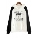 Hot Fashion Cute Print Drawstring Hood Raglan Sleeve Unisex Hoodie