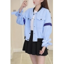 Simple Contrast Collar Buttons Down Belted Cuff Long Sleeve Baseball Jacket