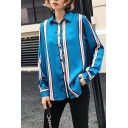 Color Block Striped Panel Lapel Collar Buttons Down Long Sleeve Shirt