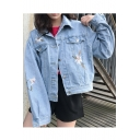 Floral Embroidered Lapel Buttons Down Long Sleeve Denim Jacket