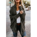 Chic Simple Plain Batwing Long Sleeve Cardigan