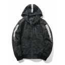 Chic Letter Print Camouflage Drawstring Hood Zipper Unisex Jacket