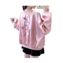 Chic Embroidery Cartoon Pattern Long Sleeve Zipper Stand-Up Collar Jacket