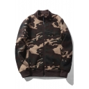 New Stylish Camouflage Print Stand-Up Collar Long Sleeve Unisex Jacket