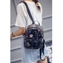 New Collection Starry Sky Print Backpack
