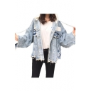 New Stylish Contrast Hood Frayed Hem Distressed Long Sleeve Denim Coat