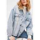 Retro Simple Plain Lapel Long Sleeve Buttons Down Denim Jacket