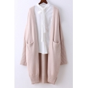 Simple Plain Open Front Long Sleeve Longline Cardigan