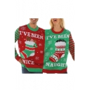 New Stylish Christmas Theme Print Round Neck Pullover Conjoined Sweatshirt for Couple