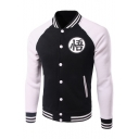 Chic Color Block Print Stand-Up Collar Raglan Sleeve Striped Trim Baseball Jacket