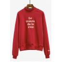 New Fashion Letter Embroidered High Neck Long Sleeve Sweatshirt