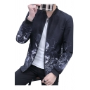 Leisure Graphic Print Stand-Up Collar Zip Placket Long Sleeve Jacket