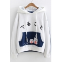 New Stylish Color Block Cute Cat Print Long Sleeve Pocket Hoodie