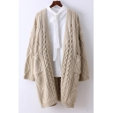 Chic Simple Open Front Long Sleeve Longline Cardigan