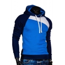 Casual Simple Color Block Long Sleeve Hoodie