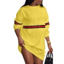 Leisure Striped Design Long Sleeves Round Neck Loose Mini Sweatshirt Dress