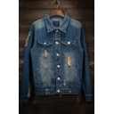 New Stylish Ripped Panther Leopard Embroidery Long Sleeve Denim Jacket