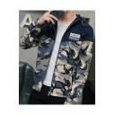 Camouflaged Patchwork Letter Printed Long Sleeves Zip-up Hooded Padded Jacket with Zippered Pockets