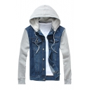 Fashion Fake Two-Piece Long Sleeve Denim Hooded Jacket