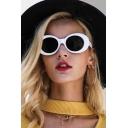 New Collection Plain Trim Outdoor Sunglasses