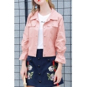 Letter Print Lapel Buttons Down Long Sleeve Jacket