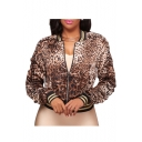 Hot Fashion Leopard Striped Print Long Sleeve Stand-Up Collar Zipper Jacket