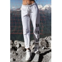 Sportive Letter Pattern Drawstring Waist Elastic Ankle Pull-on Joggers Pants