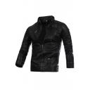 Chic Faux Leather Zipper Long Sleeve Simple Plain Biker Jacket