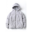 Stylish Plain Long Sleeves Zippered Unisex Hooded Quilted Coat with Zipped-Pockets