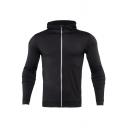 Men's Fashion Plain Long Sleeves Zippered Casual Slim-Fit Hoodie