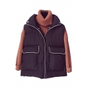 Fashion Contrast Hem Lapel Sleeveless Zip Up Padded Vest