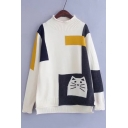 Cute Color Block Cat Cartoon Pattern High Neck Long Sleeves High Low Hem Pullover Sweater