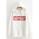 Simple Letter Pattern Long Sleeves Pullover Hoodie with Drawstring