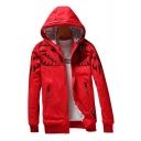 New Stylish Print Long Sleeve Leisure Hooded Coat